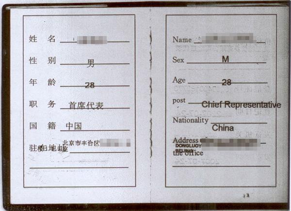 如何在上海注册外资代表处