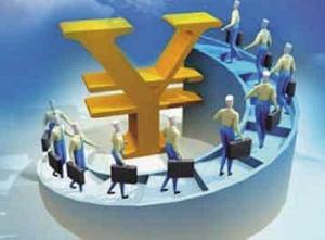 外资注册广告公司的流程有什么?