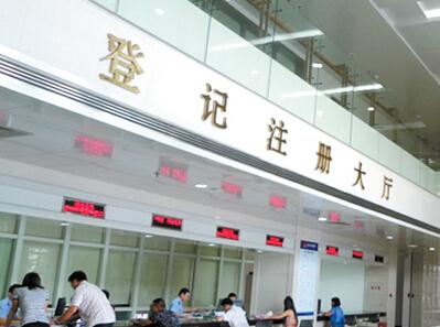 上海公司注册登记
